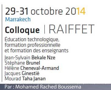 La formation des enseignants en liaison avec la réforme LMD dans l'enseignement supérieur tunisien par Mohamed Rached Boussema Rached.boussema@enit.rnu.tn