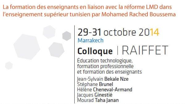 La formation des enseignants en liaison avec la réforme LMD dans l'enseignement supérieur tunisien