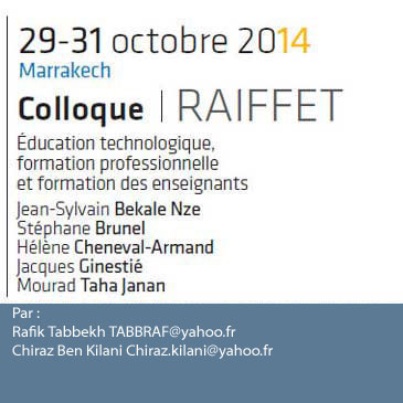 Articulation du savoir enseigné selon les catégories d'objets techniques  Rafik Tabbekh TABBRAF@yahoo.fr  Chiraz Ben Kilani Chiraz.kilani@yahoo.fr